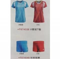 匹克排球运动服女短款套服  (XL、2XL、3XL)  号码备注  TY.1262