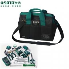 世达五金工具23件32件家用电子工具套装工具包组套 09556 32件套 JC.892