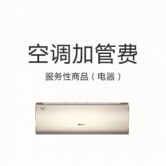 美的 工业纯铜管硬直管 铜管 1米  DQ.1460