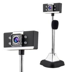 奥速(ASHU)H103 1080P高清USB摄像头 台式电脑视频会议摄像头 带麦克风摄像头 橡胶黑   PJ.514
