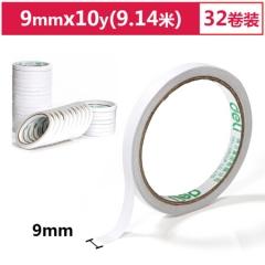 得力(deli)高粘性棉纸双面胶带 9mm*10y(9.1m/卷) 32卷袋装 办公用品 30400    XH.724