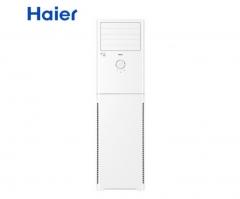 海尔(Haier)2匹/3匹变频冷暖空调柜机 XDA系列 3匹 KFR-72LW/24XDA22A   DQ.1361