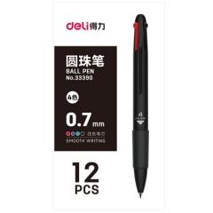 得力(deli)0.7mm多功能4色按动式圆珠笔 原子笔中油笔(黑红蓝绿)12支/盒   BG.337
