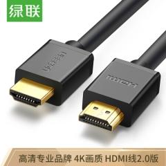 绿联(UGREEN)HDMI线2.0版 4K数字高清线 3D视频线工程级 笔记本电脑机顶盒连接电视投影仪数据线 3米 10108   PJ.516