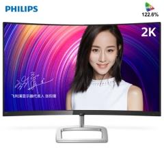 飞利浦(PHILIPS)好色三代 31.5英寸 2K高分辨率 1800R曲面屏 122%sRGB 广色域 可挂壁 超窄边框 HDMI  PC.2058
