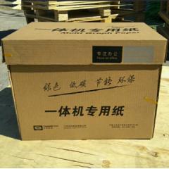 天和兴一体机专用速印纸8K 60g 4000张/令 2捆/令     JX.129
