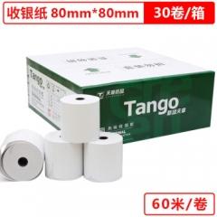 天章(TANGO)新绿天章收银纸80×80mm热敏打印纸 超市外卖小票纸 排队叫号机热敏纸 60米/卷 30卷/箱   BG.327