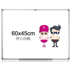 齐心(COMIX) BB7625 60*45CM办公教学小白板 会议挂式写字板 办公文具   JX.132