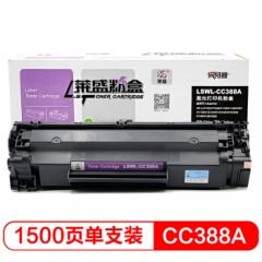 莱盛LSWL-CC388A 388A粉盒黑色打印机88A硒鼓高清版(适用惠普P1007/P1008/1106/1108/1213MFP/1136)   HC.1019