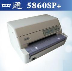 四通针式打印机5860SP+ 针式打印机 DY.318