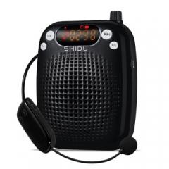 十度(ShiDu) S20无线便携扩音器 小蜜蜂教师导游专用腰挂大功率教学 (颜色随机) IT.787