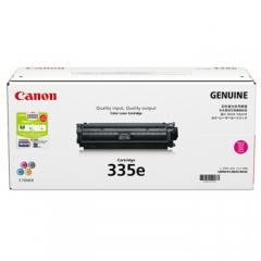 佳能(Canon) CRG-335e M红色硒鼓 适用于LBP841Cdn   HC.1021
