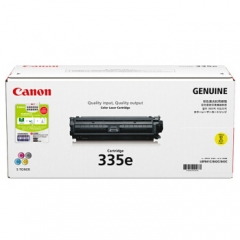 佳能(Canon) CRG-335e Y黄色硒鼓 适用于LBP841Cdn   HC.1022