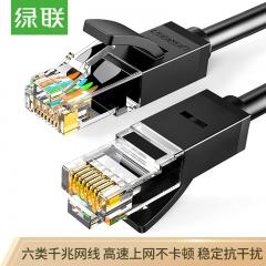 绿联(UGREEN)六类CAT6类网线 千兆网络连接线 电脑宽带非屏蔽八芯双绞线 家用跳线成品网线 3米 黑 20161   WL.434