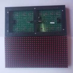 强力巨彩 LED单色电子显示屏 P10 320mm*160mm ㎡模组/张 IT.795