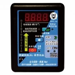 洪威技防 WB442(AIO版)3in1标准版标准版身份证快速鉴别仪    PJ.521