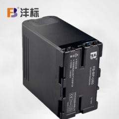 沣标 BP-U60 摄像机电池 适用于索尼EX280 EX260 X160  IT.796