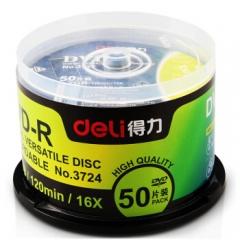 得力(deli) 3724 刻录碟片记录式DVD光盘 刻录盘 筒装50片   PJ.522