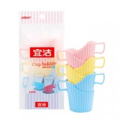 宜洁 纸杯托多彩加厚塑料杯托6只装Y-9665    QJ.275