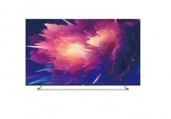 创维(Skyworth)4K超高清智能电视机 AI智能语音护眼电视 全面屏 65Q6A(65英寸)   DQ.1371