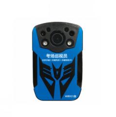 洪威技防  WB921-64G巡查版考场巡视员(取证仪) ZX.349
