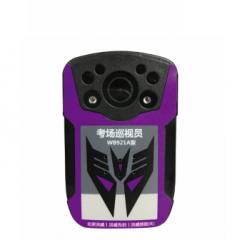 洪威技防 WB921A-64G巡查版考场巡视员(取证仪) ZX.350