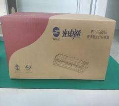 光电通硒鼓PT-8008TR 红色 适用于OEP102D专用双色激光打印机    HC.1035