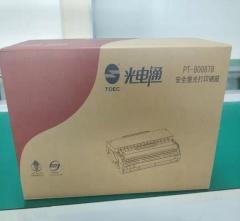光电通硒鼓PT-8008TB黑色 适用于OEP102D专用双色激光打印机     HC.1036
