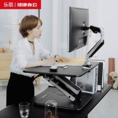 乐歌(Loctek)站立办公升降台电脑桌 笔记本显示器支架移动升降折叠式坐站办公桌M3S黑    PJ.526