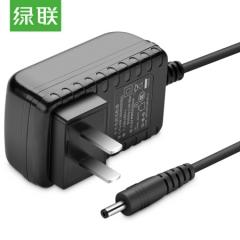 绿联(UGREEN)5V2A电源适配器 DC3.5*1.35mm充电器插座 适用分线器路由器机顶盒交换机音箱供电 20307  PJ.528