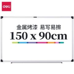 得力(deli)150* 90cm磁性办公教学会议挂式白板悬挂写字板33137   JX.134
