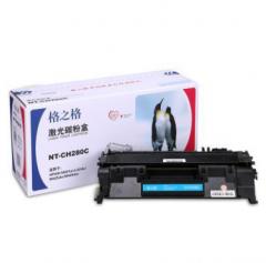 格之格(G&G)NT-CH280C 经济型黑色激光碳粉盒(适用于HP400/M401A/M401N/M401D/M401DN/M425DN/M425DW)   HC.1040