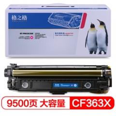 格之格 508A硒鼓适用惠普m553dn M553X M577C M577F M552dn M577 M553    HC.1044