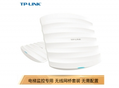 TP-LINK 无线网桥套装电梯安防监控专用wifi远距离传输 即插即用 TL-CPE230套装  WL.442