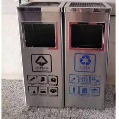 分类垃圾桶不锈钢250cm*250cm*610cm  单个装(其他垃圾/可回收垃圾)  QJ.277