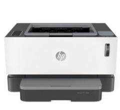 惠普(HP)Laser NS 1020w智能闪充激光打印机 1020plus升级无线款 创系列  DY. 321