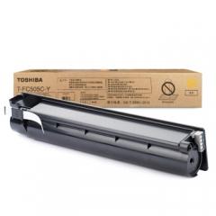 东芝(TOSHIBA) T-FC505C-Y 黄色 碳粉 适用于303A 2309A 2802A 2000AC 2508   HC.1052