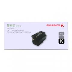 富士施乐 CT203037 粉盒 适用CP118w CP119w CP228w CM228fw    HC.1055