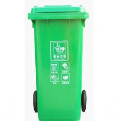 白云分类垃圾桶 240L 厨余垃圾  QJ.288