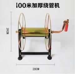 水管收放器 绕管器 100米裸机(加厚) JC.920
