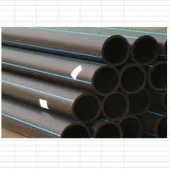 高密度聚乙烯管 160mm PE JC.921