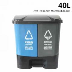 羽佳双桶分类垃圾桶40L 可回收物与其他垃圾    QJ.294