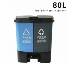 羽佳双桶分类垃圾桶80L 可回收物与其他垃圾   QJ.295