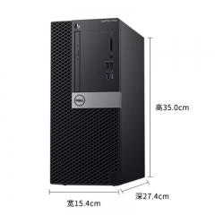 戴尔(DELL)OptiPlex 5060 Tower 231634 台式计算机 /I7-8700/Q370/16G/256固态+1T/独立/4G/DVDRW/3年保修/单主机 PC.2177