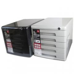 得力(deli)9778 桌面资料整理文件柜 塑料抽屉柜 5层带锁 办公用品  BG.349