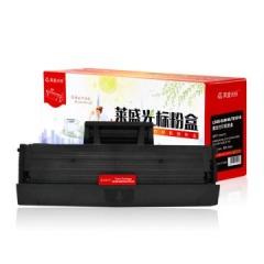 莱盛光标 硒鼓 LSGB-SAM-MLTD101S 适配机型SAMSUNG ML-2161/2162G/2166W    HC.1070