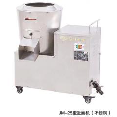 时代 拌粉机 JM-25 打粉拌料机不锈钢拌粉机 CF.104