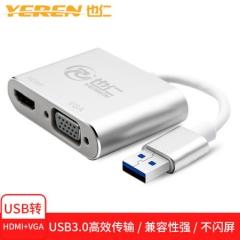 也仁 USB3.0转HDMI+VGA转换器同屏扩展坞 外置显卡台式机笔记本电脑外接投影仪显示投屏器  太空银  PJ.549