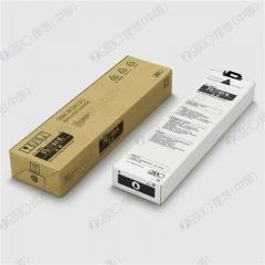 理想(RISO)闪彩印王黑油墨(S-6300C)适用于闪彩印王9050、7050、7010、3050、3010、1C+     FY.249