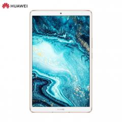 华为(HUAWEI)M6 8.4英寸平板电脑VRD-AL09(麒麟980 4GB+64GB 全网通) PC.2142